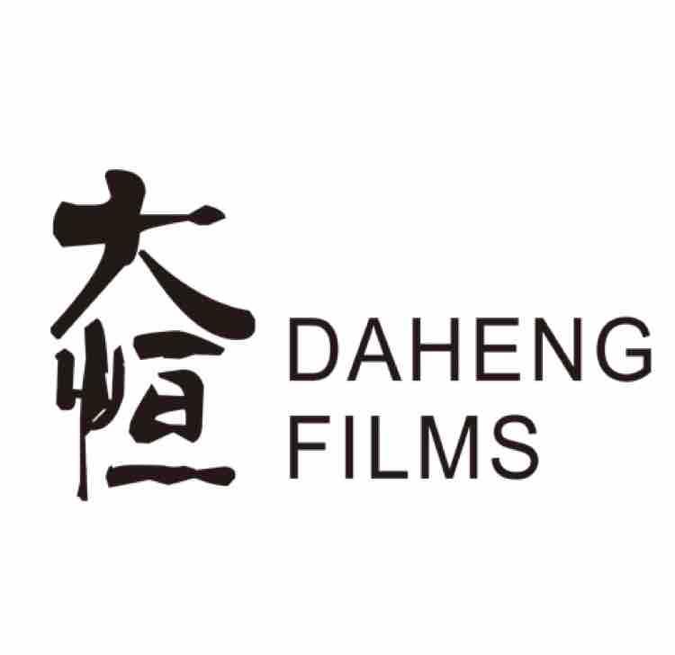 DaHeng-Films婚礼影像