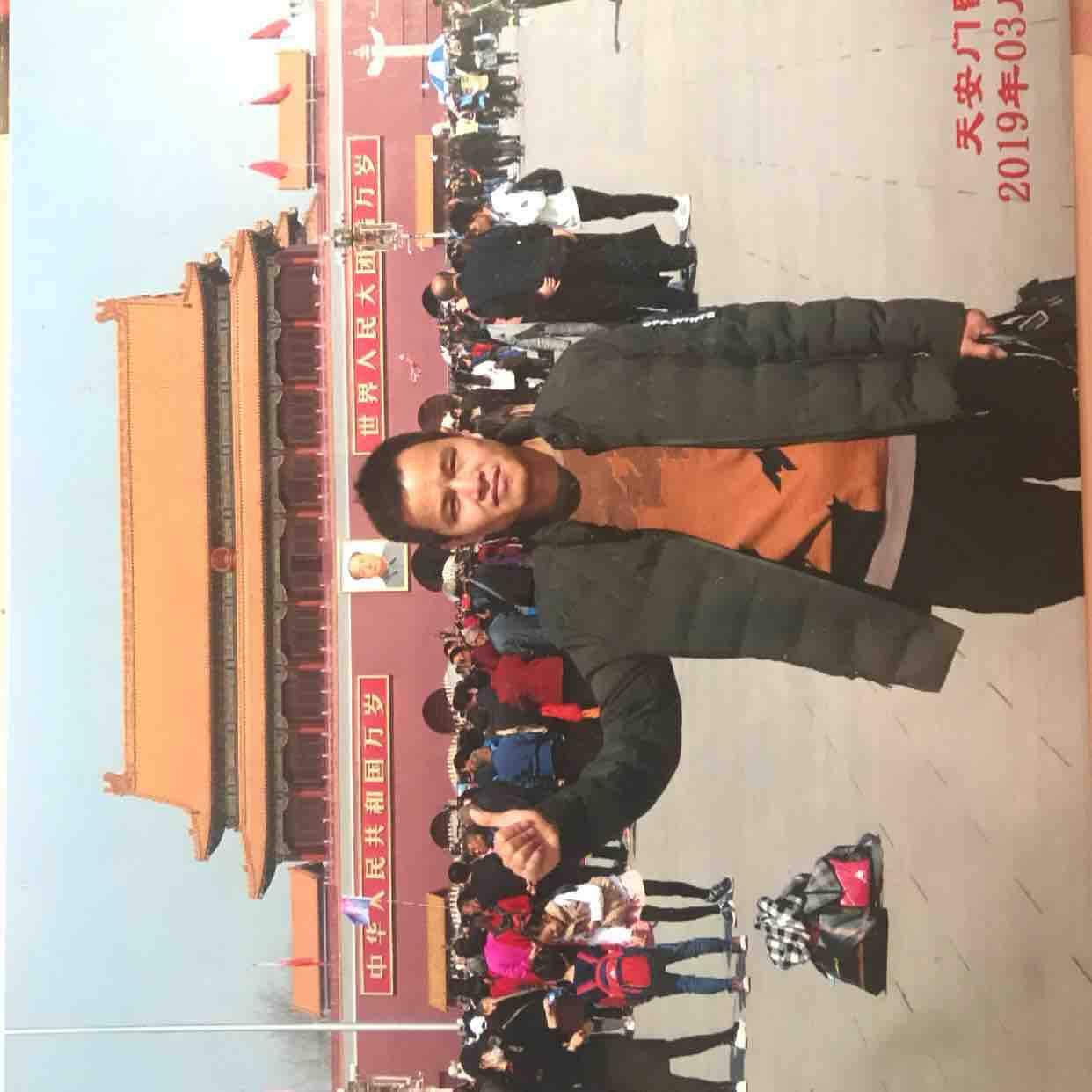 三僚杨公风水师廖焕森
