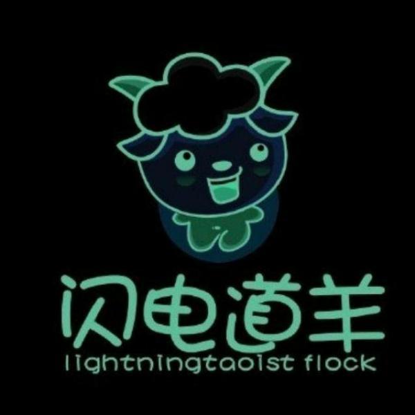 哈尔滨闪电道羊