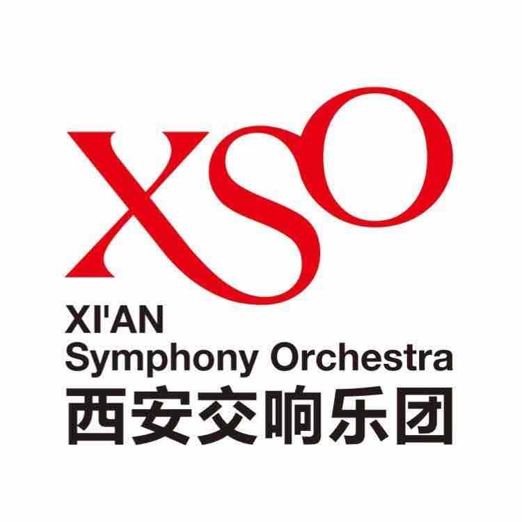 XSO西安交响乐团