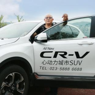 重庆乐禾影视传媒有限公司
