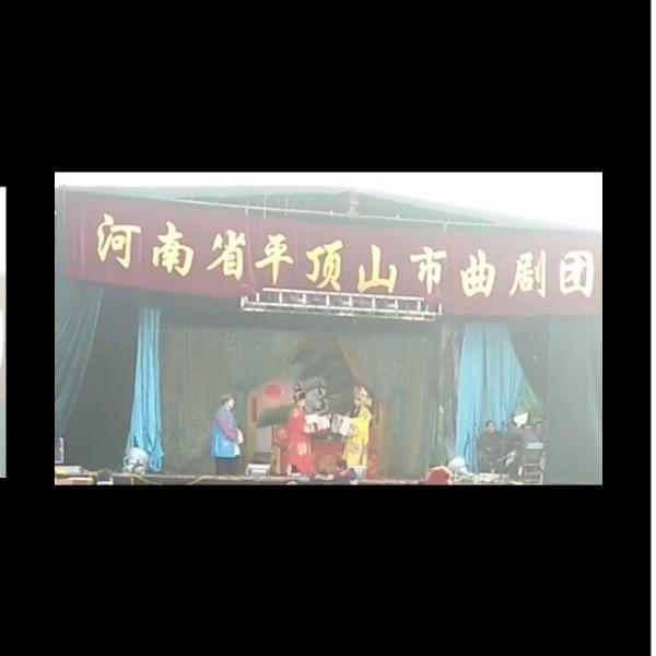 舞钢市曲剧团