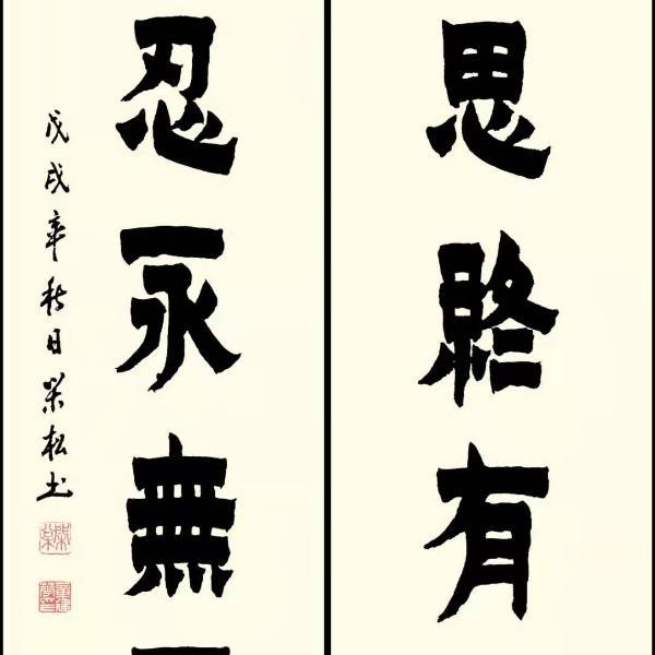 zhangluyuan88