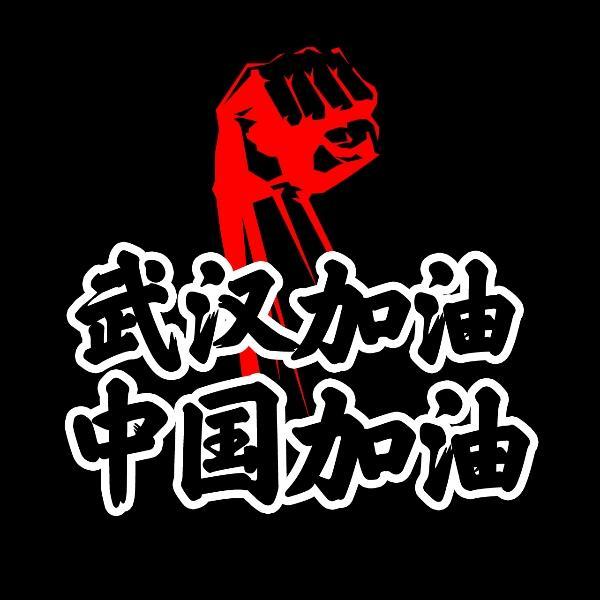 huanghui6657