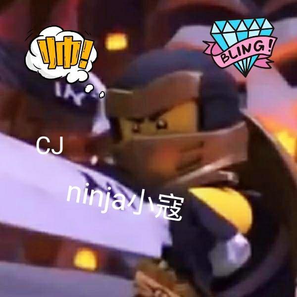 CJ_Burst_ninja小寇