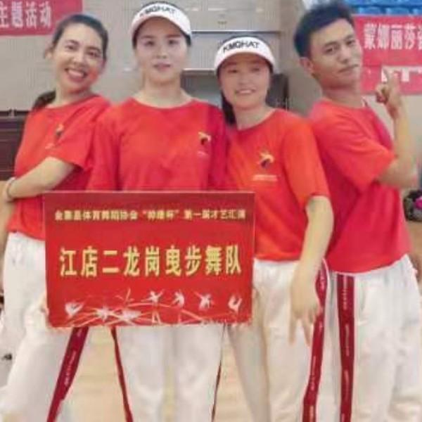天香03209796