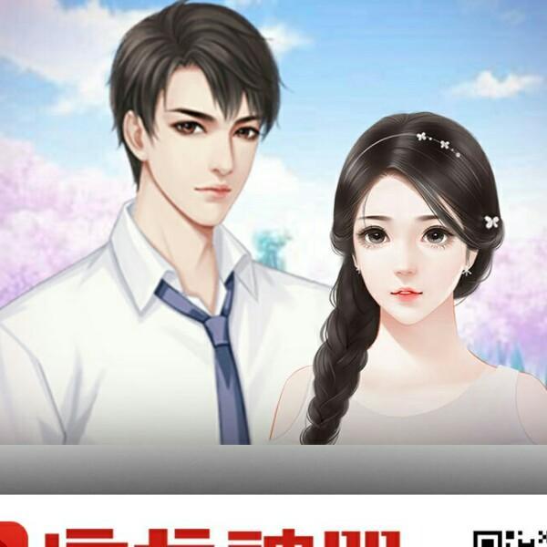 guweifong876077