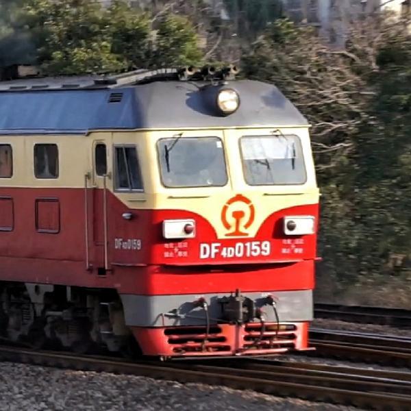DF4D-0159