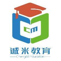 贵州诚米教育