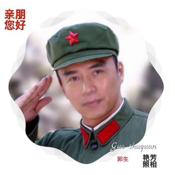树权Guoshuquan