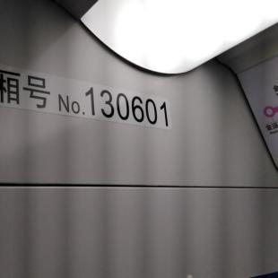 大爱06C04