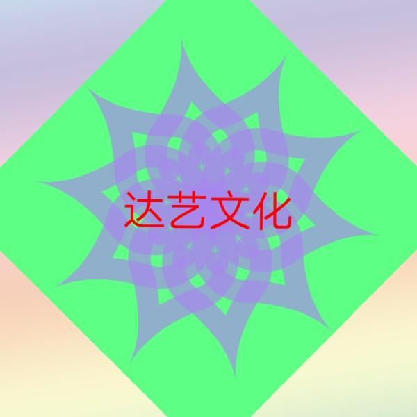 喜迎中国梦