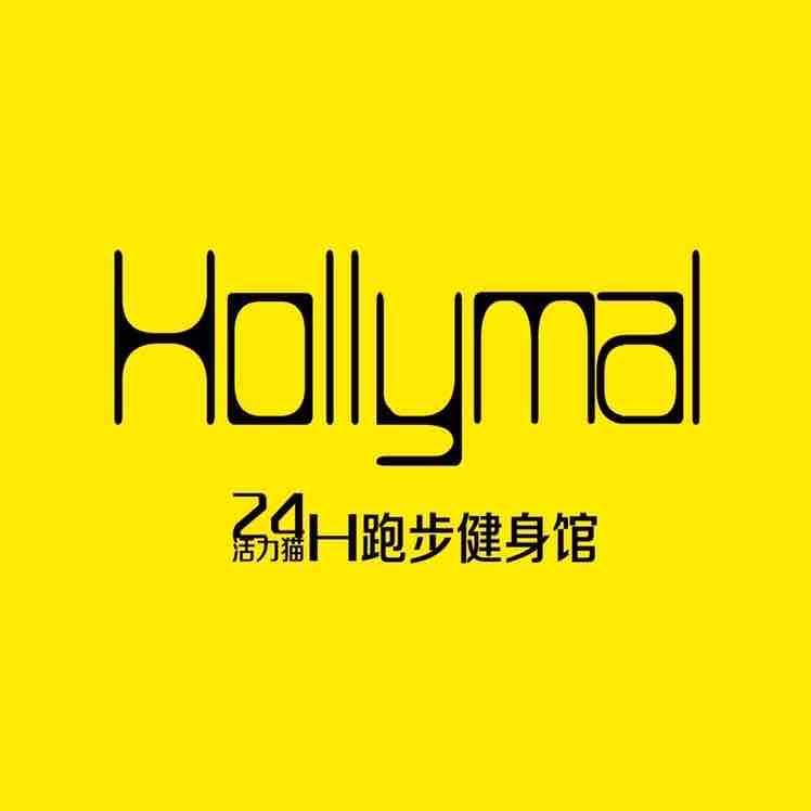 Hollymal体育