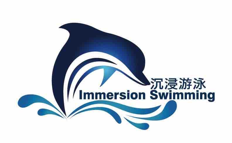 沉浸游泳immersion