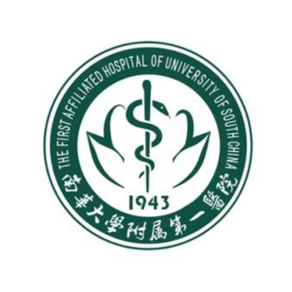 南华大学附属第一医院康复科