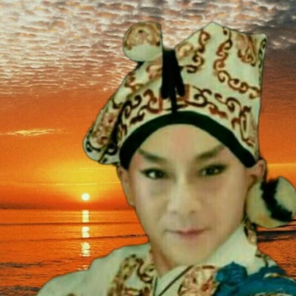 热爱戏曲舞蹈王哥