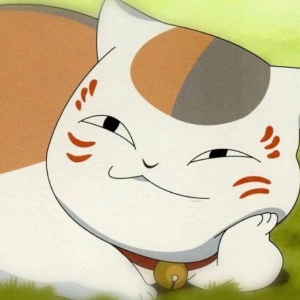 夏目的猫xc