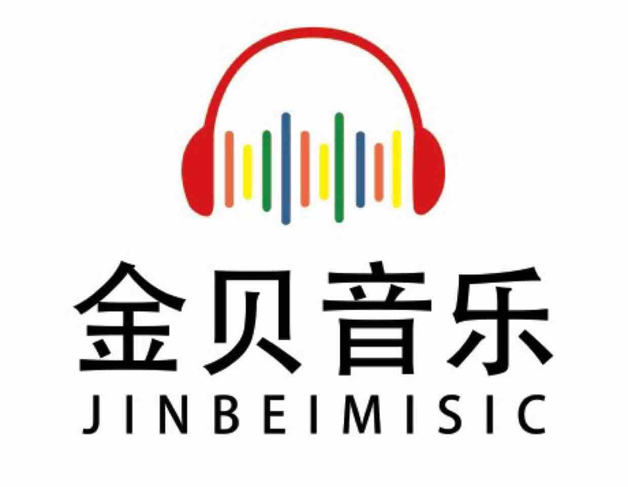 金贝音乐教育