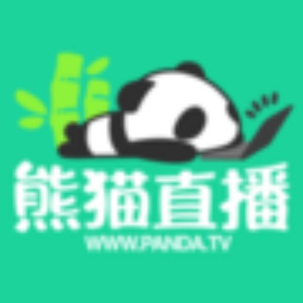 熊猫TV熊猫直播