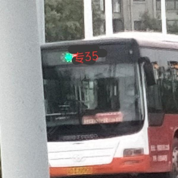 专35国信上城