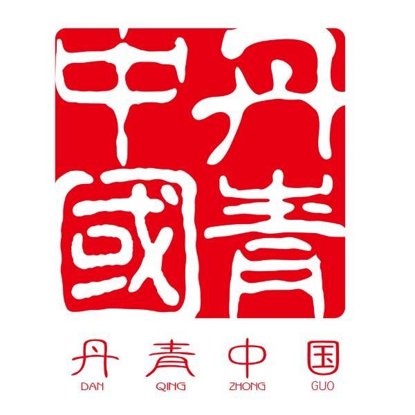 丹青中国栏目