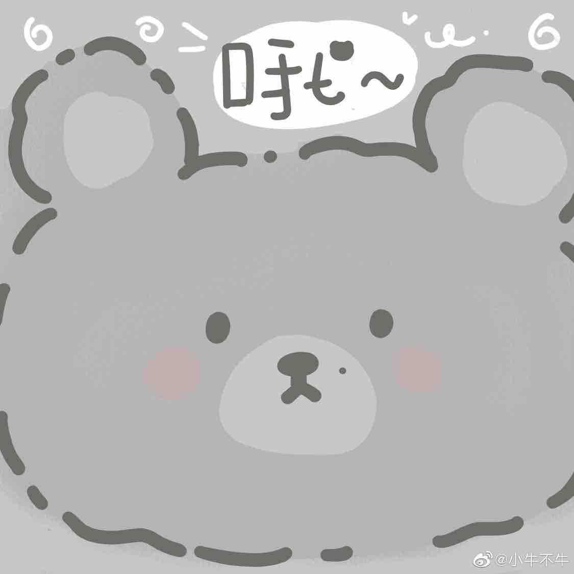 江南开锁王_