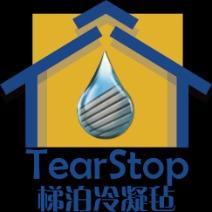 Tearstop梯泊冷凝毡
