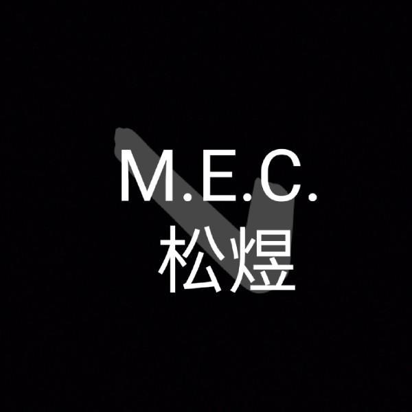 MEC松煜