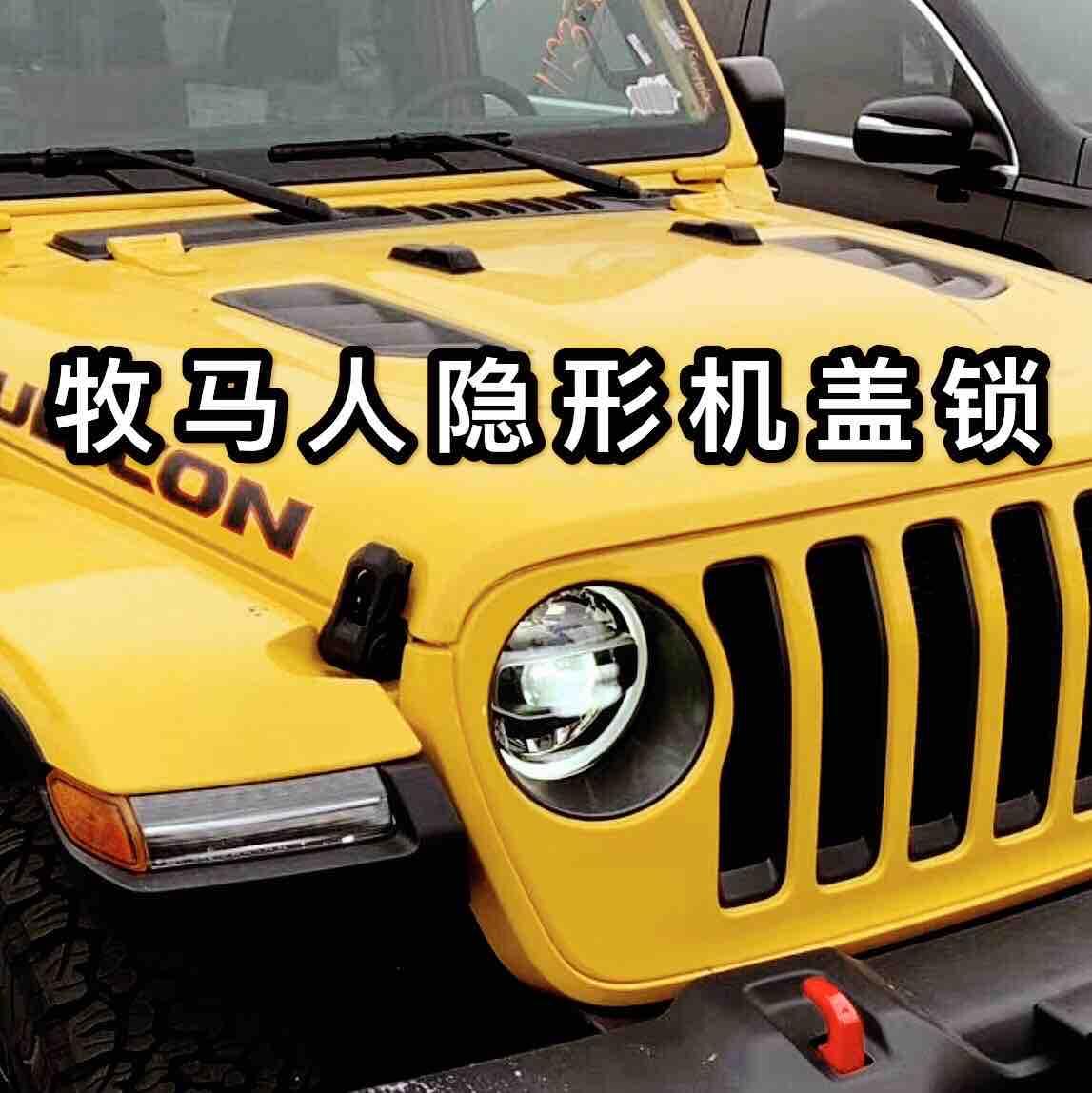 jeep指南者和自由贸易区