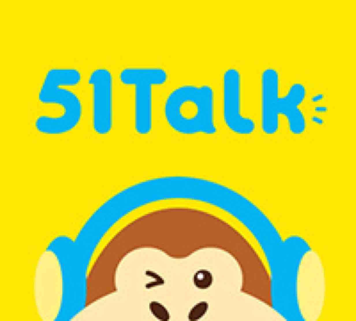 51Talk在线青少儿英语