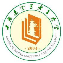 上海嘉定区老年大学