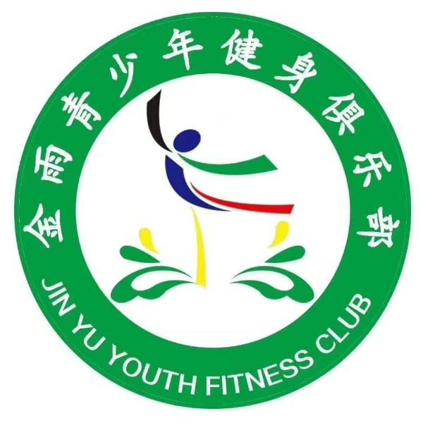 jy_金雨青少年健身俱乐部