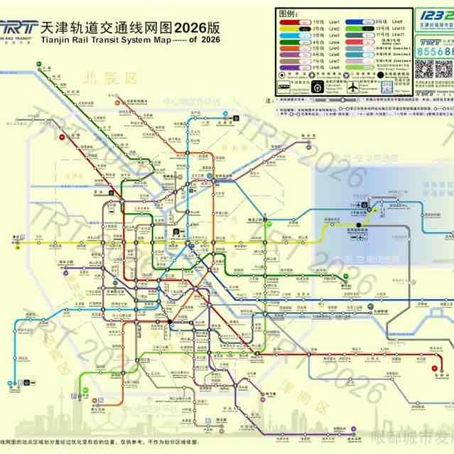 Tommy天宇--MTR