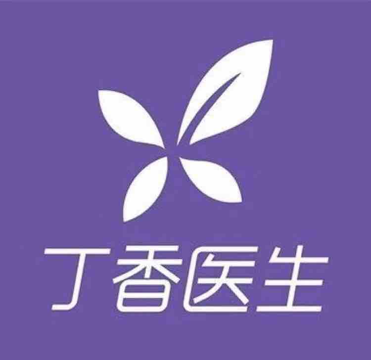 丁香医生_DXY