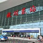 杭州火车迷7530