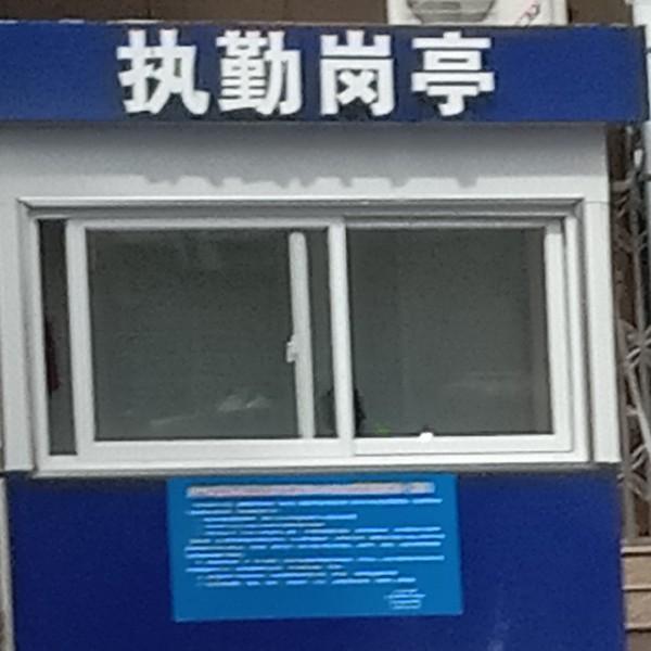 侠客风云传1963