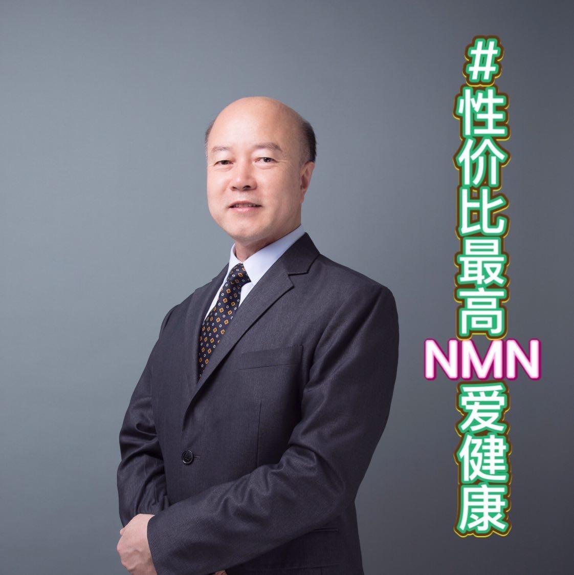 iHealth爱健康NMN