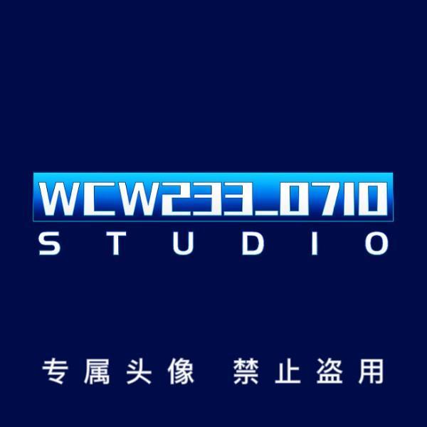 WCW233_0710工作室