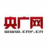 央广网视频