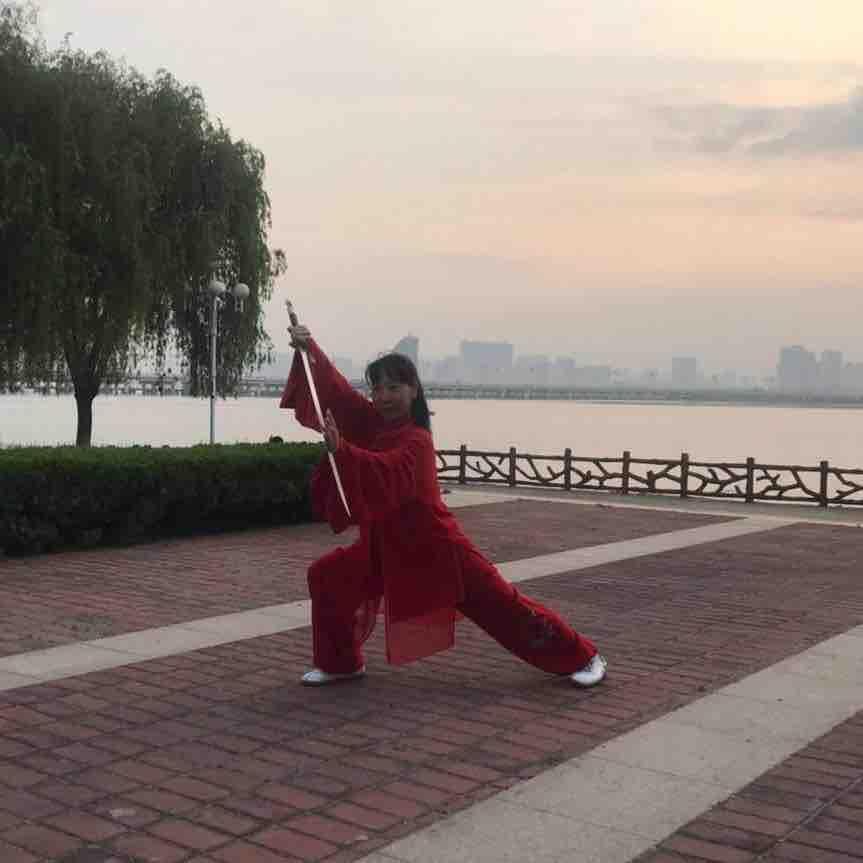 临沂永年太极拳社