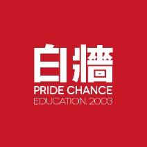 杭州白墙美术培训中心