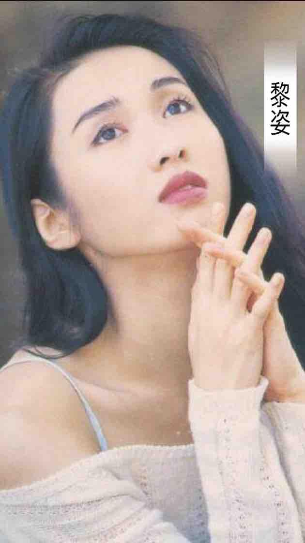 杨千嬅一生挚爱