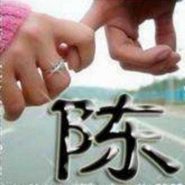 jiangjiang7041
