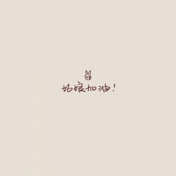 陈佳艳1997