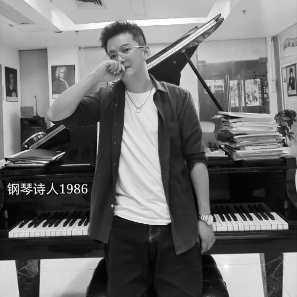 钢琴诗人1986