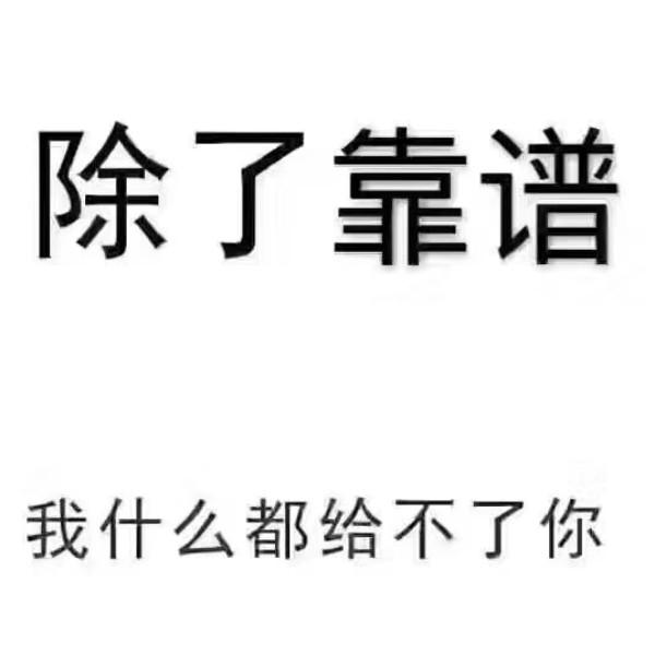 江湖人258