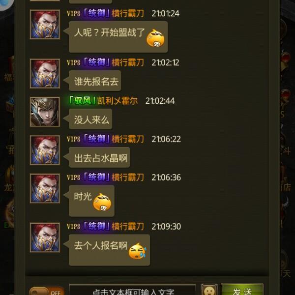 成123479334588