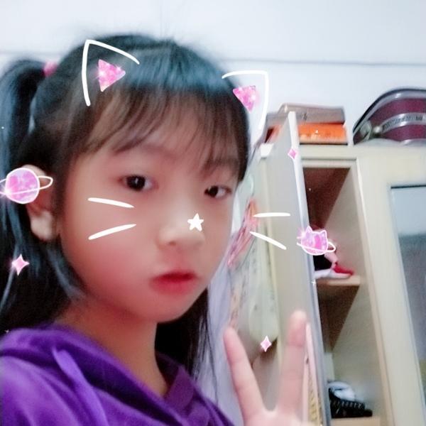 朱欣怡同学