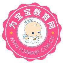 为宝宝教育网-网上孕妇学校