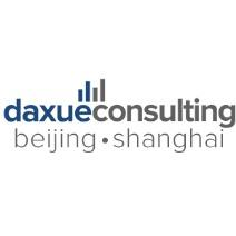daxueconsulting